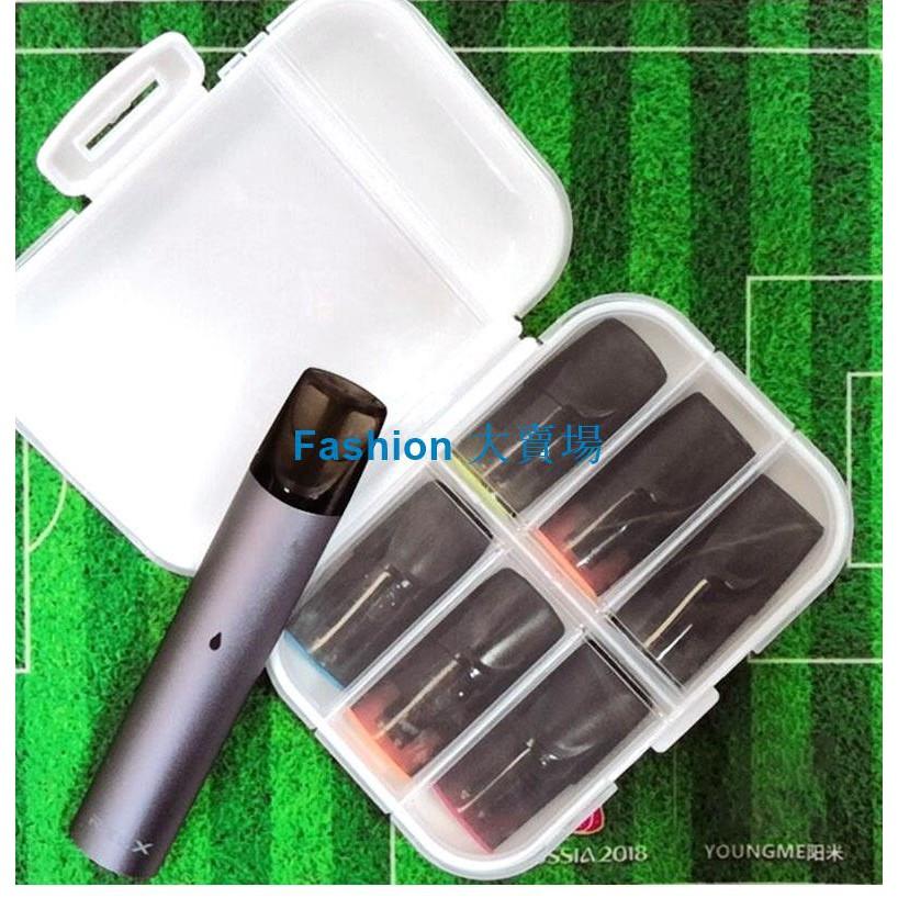 【Fashion 精品】sp2s 主機 悅刻煙桿收納盒 relx魔笛小野無限靈點柚子儲彈煙桿煙彈儲存盒