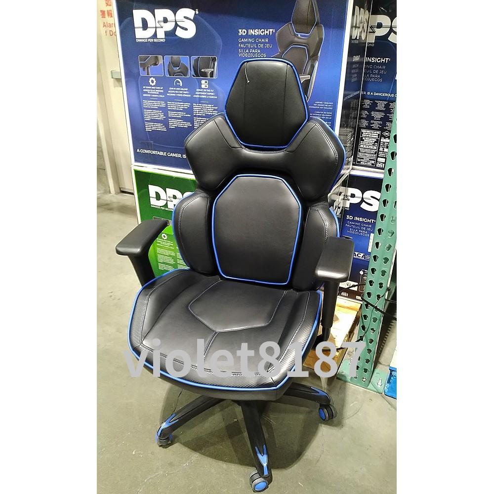 True Innovations 可調式電競椅、電腦椅(藍色/紅色/綠色)[Costco代購] 免運刷卡