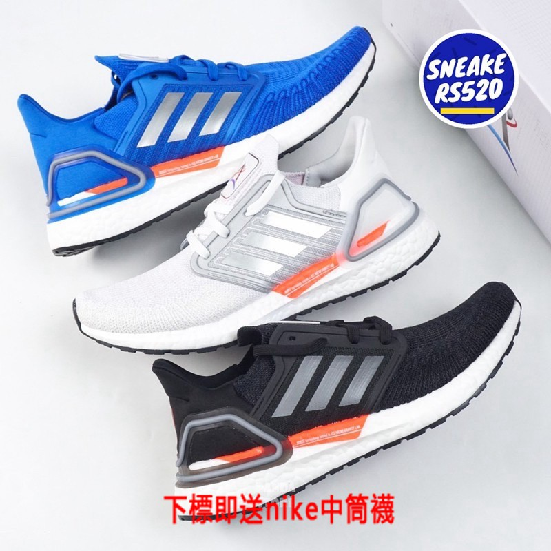 Adidas Ultra Boost 20 臺北 TPE 城市限定 男鞋 女鞋 愛迪達 UB6.0 慢跑鞋 FX7816