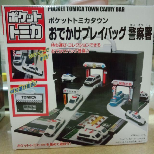 TOMICA 警察署 警察局 景品 場景 日版 手提盒