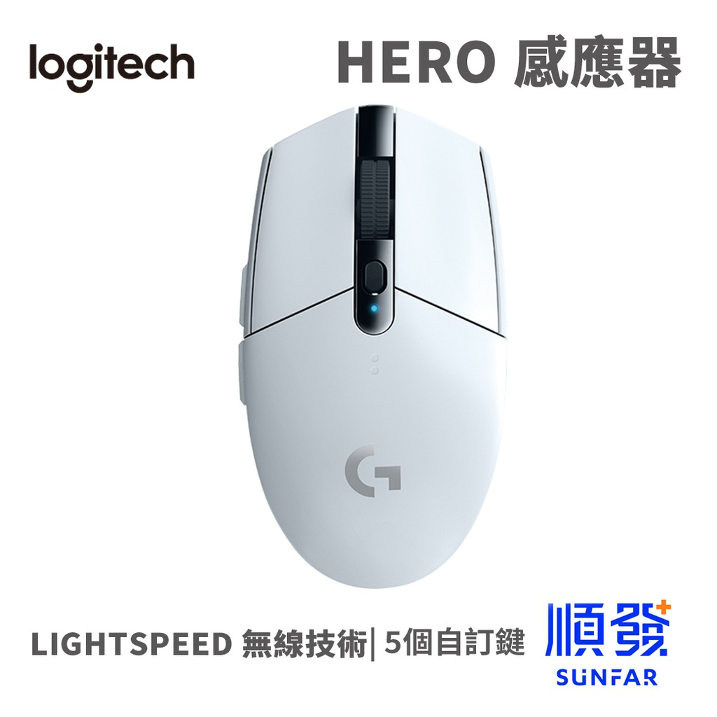 Logitech 羅技 G304 無線 電競滑鼠 6鍵 含滾輪 200-12000dpi 白色