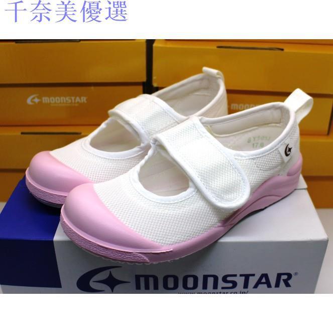 🔥千奈美🔥【艾莉絲童鞋】MoonStar日本月星機能童鞋-抗菌防滑絆帶室內鞋(日本製造生產的唷)(MSCN024)