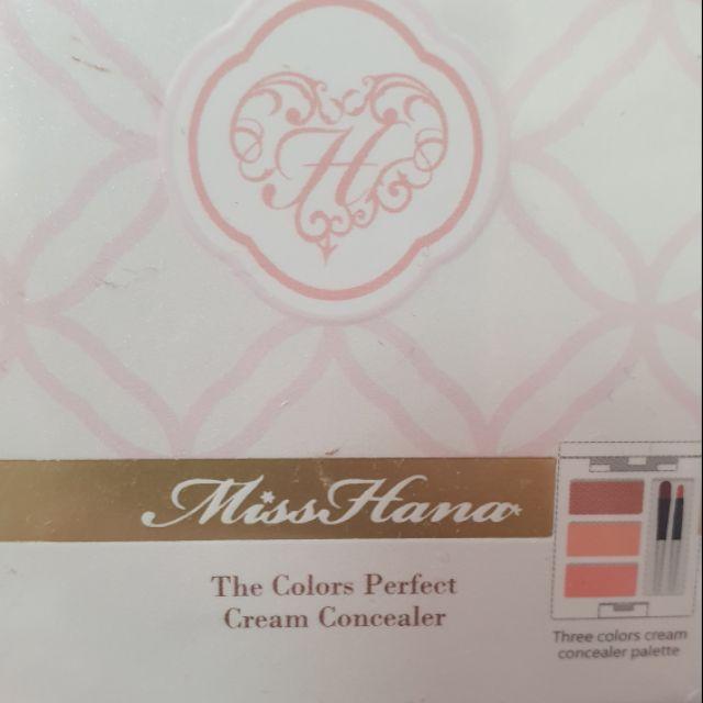 Miss hana完美無痕三色遮瑕膏