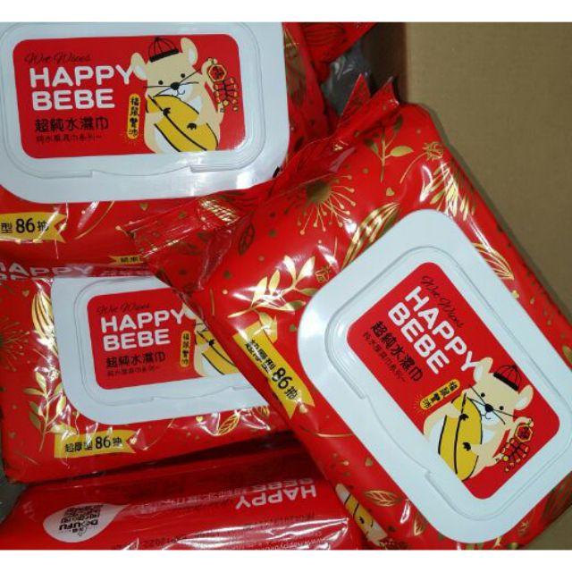全新現貨 Happy bebe 超純水濕紙巾 鼠年新年版 豬年新年版 牛年限量版 超厚型 單包86抽 零售