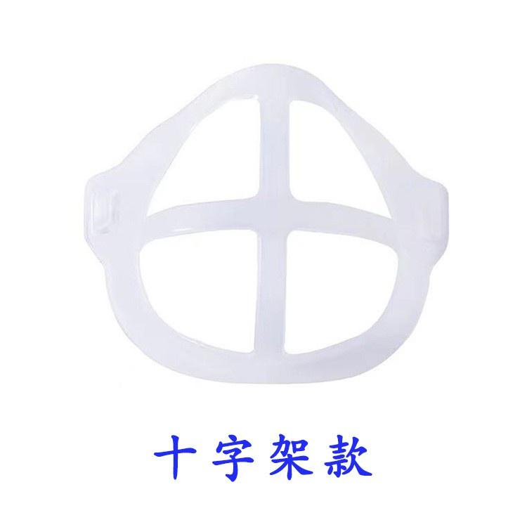 台灣現貨秒發 50入超值組 成人兒童可用 3D 立體 口罩內墊支架(十字支架)防悶透氣 口罩內墊支架 鏡片不起霧 透氣
