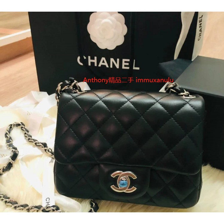 Anthony二手 Chanel A35200  square mini