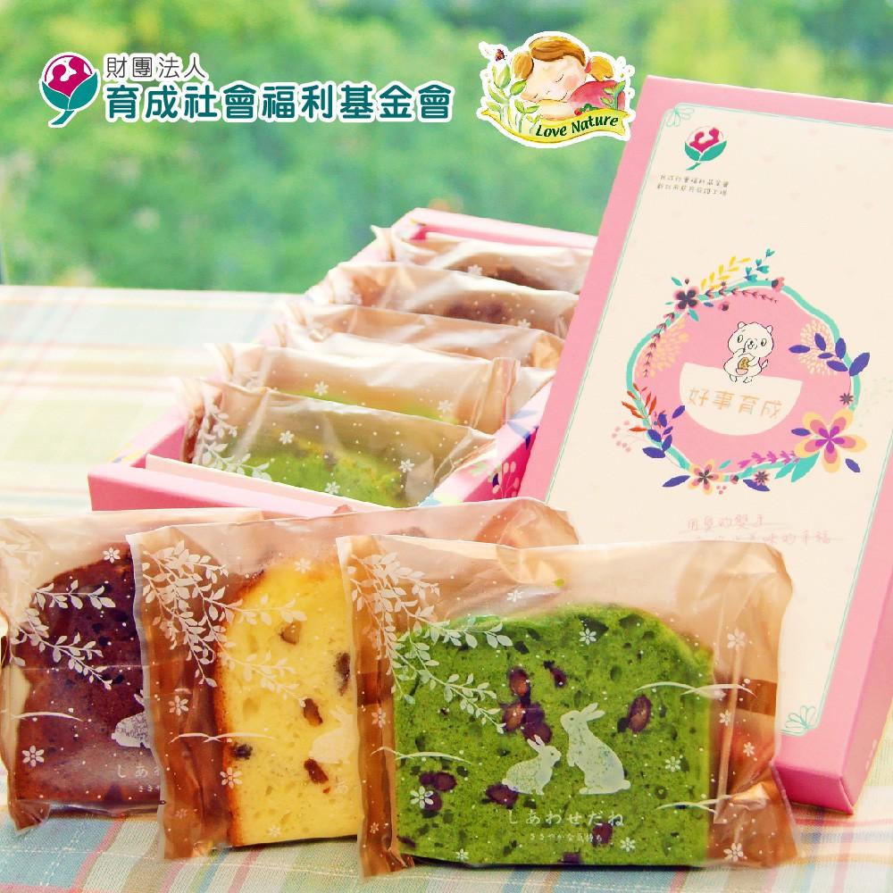 《愛天然-育成公益》母親節磅蛋糕綜合禮盒【預購】【蝦皮團購】