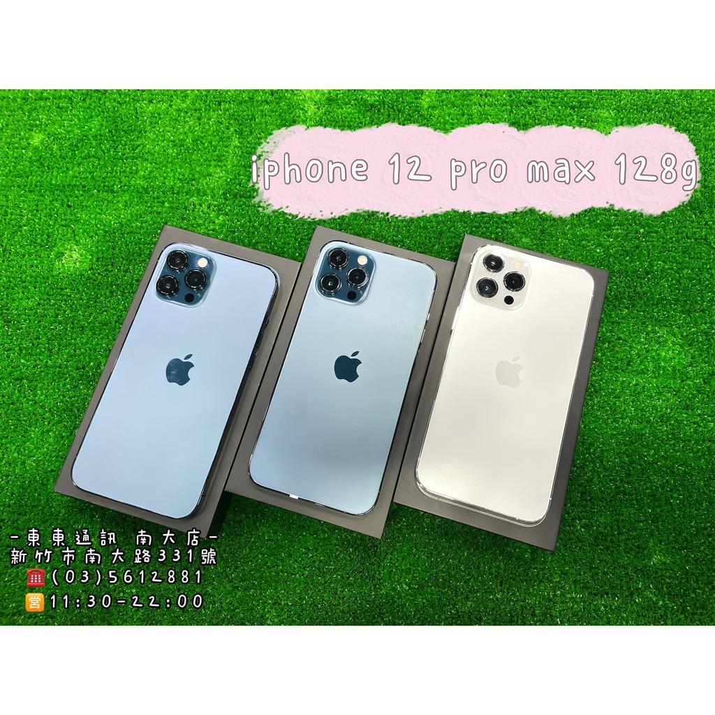 東東通訊 二手🍎iphone 12 pro max 128g (6'7吋) 售33300 新竹中古手機專賣店