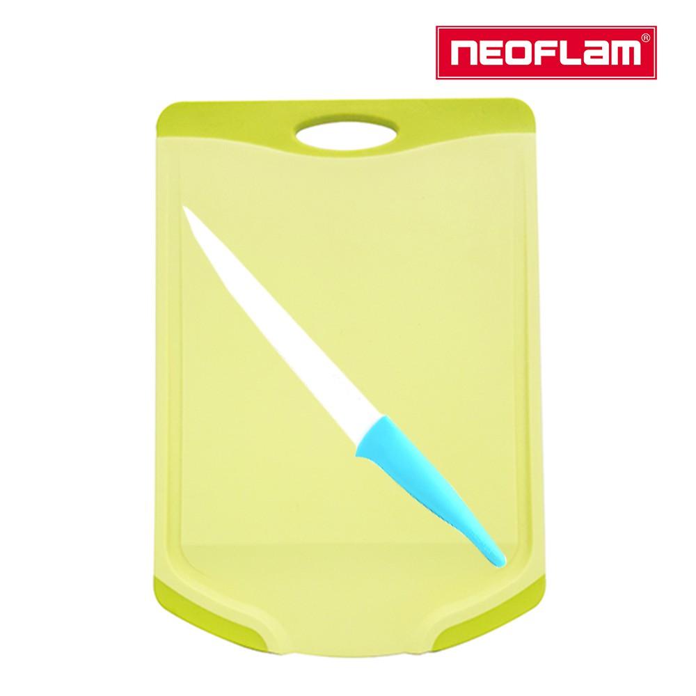 NEOFLAM 品味生活刀具砧板組