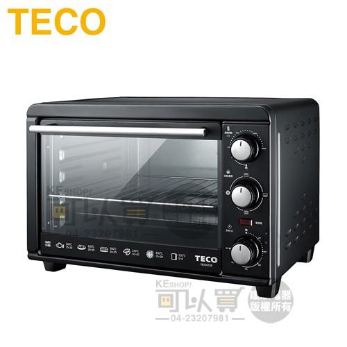 TECO 東元 ( YB2002CB ) 20L 大容量電烤箱 -原廠公司貨