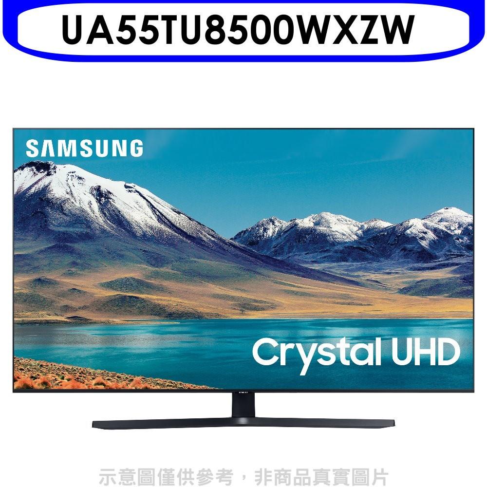 三星【UA55TU8500WXZW】55吋4K電視