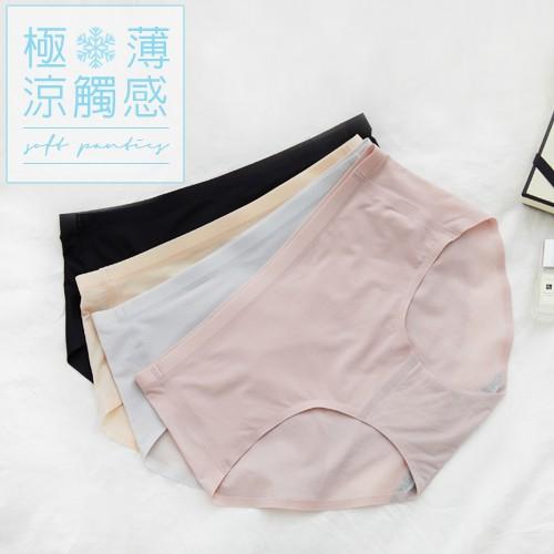 VC style 抗菌鋅離子真無痕內褲雪片系列-361797