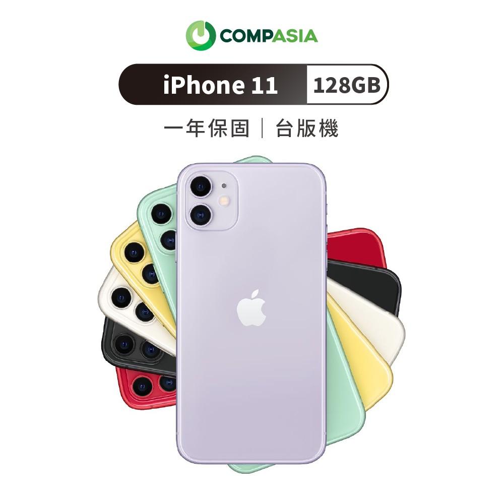 Apple iPhone 11  128GB【福利機】一年保固 送HODA保護貼