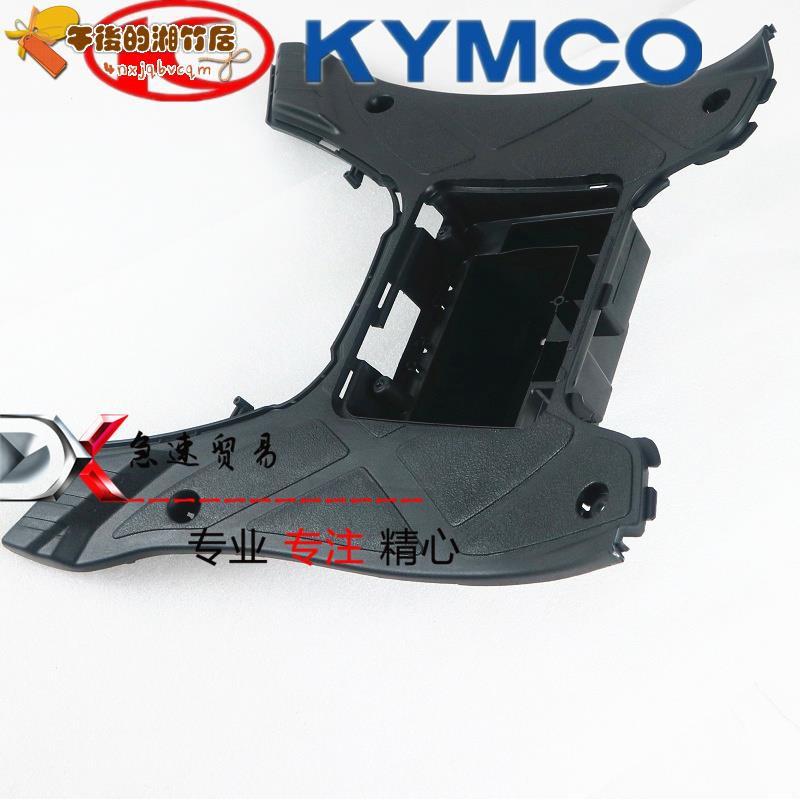 光陽摩托CK125T-3W-8B-GPX125/勁麗110電噴GP125腳踏板電池箱外殼