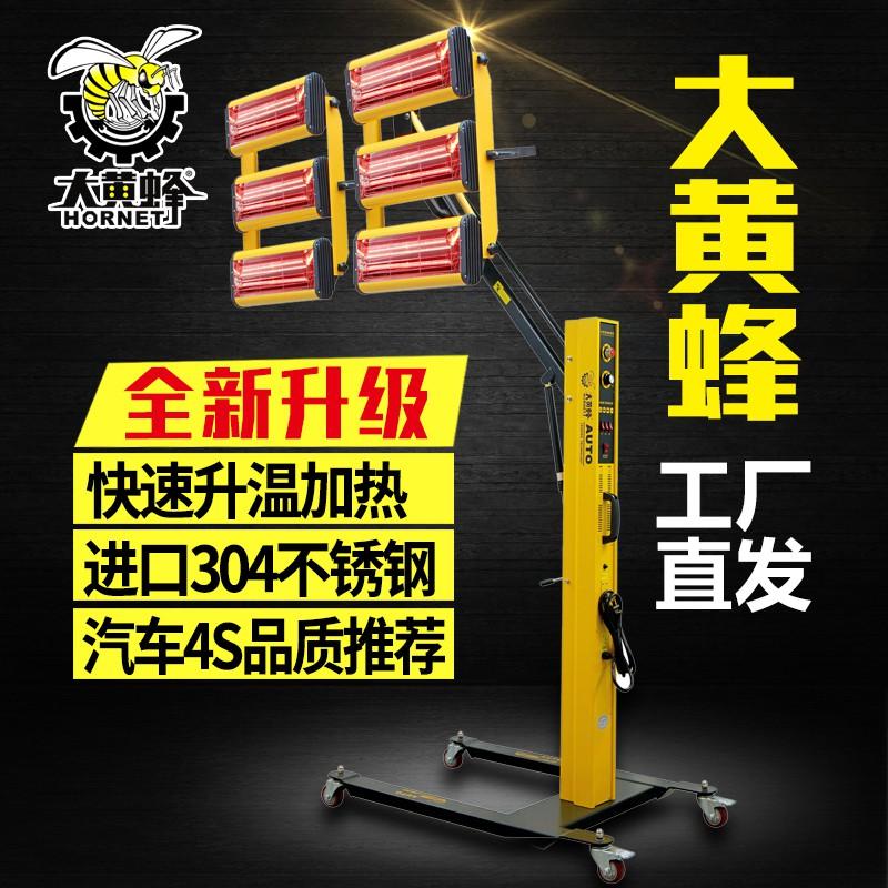 🔥台灣熱賣🔥LD-6AL 烤漆燈 汽車烤漆燈 烤燈 短波紅外線烤漆燈6灯 烤漆燈管❤