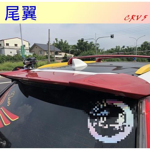 (飛耀)HONDA本田17-20 CR-V 5代 CRV5改裝運動尾翼 免打孔 尾燈 惡魔 顏色跟原廠有色差C5-543