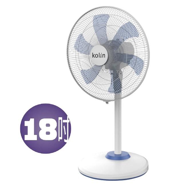 Kolin歌林 18吋超大風量涼風扇 KF-LN1820