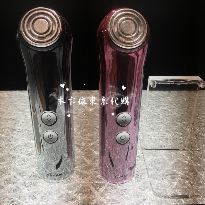 現貨日本YAMAN雅萌ACE Pro /ACE 雙環變頻 新款櫻花粉美容儀
