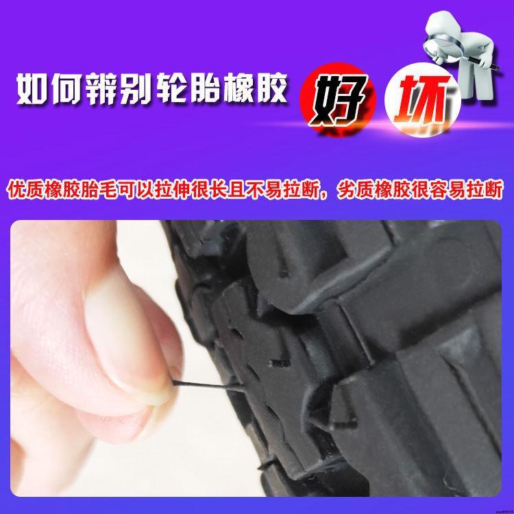Rena雜貨坊-朝陽輪胎70/80/90/100/110/120/130/70-12電動車摩托車真空胎外胎輪胎