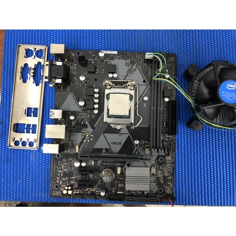 《原廠保固中》華碩PRIME H310M-K R2.0+CPU G4900+風扇+擋板 《主機板保固2022/8/5》