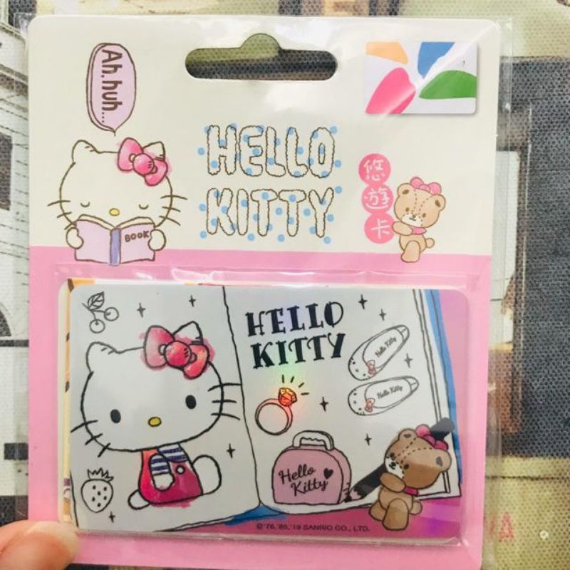 kitty 塗鴉本  悠遊卡