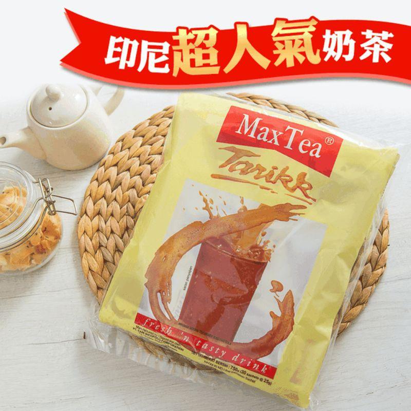 MAXTEA 奶茶印尼拉茶