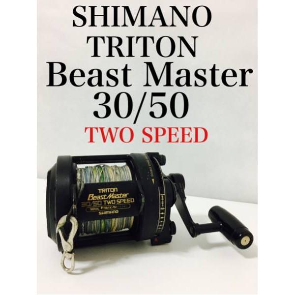 SHIMANO TRITON BEAST MASTER大怪鼓式捲線器