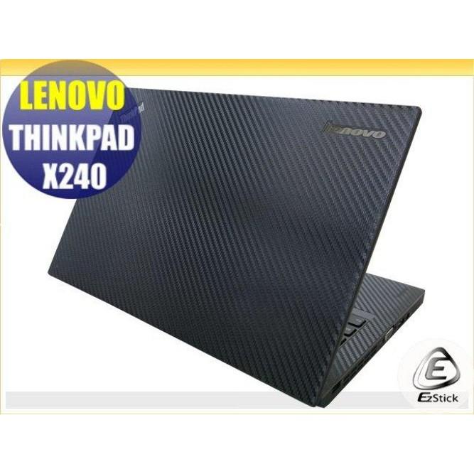 【Ezstick】LENOVO Thinkpad X240 Carbon黑色立體紋機身貼 (含上蓋、鍵盤週圍)