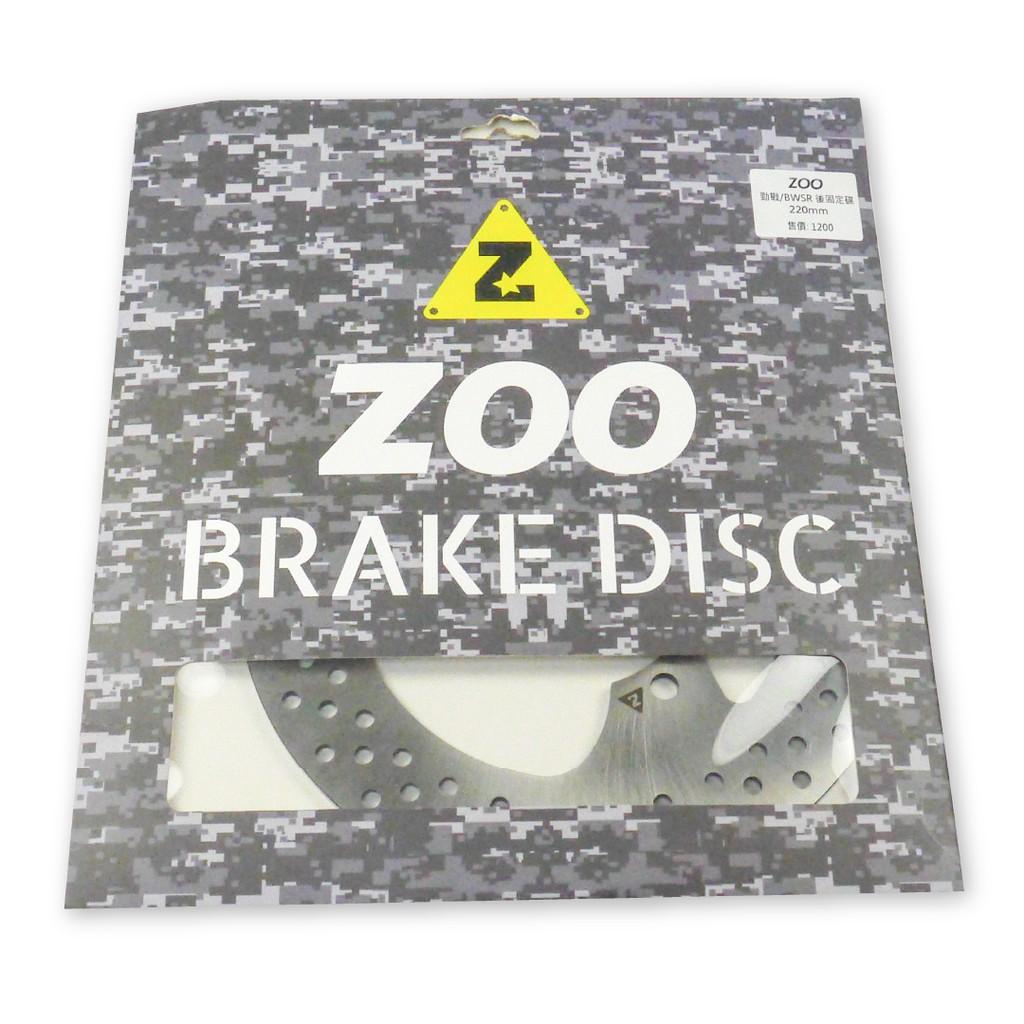 ZOO 固定碟 後固定碟 後碟 不鏽鋼碟盤 白鐵固定碟盤 220mm 適用 勁戰 勁戰四代 勁戰五代 BWSR