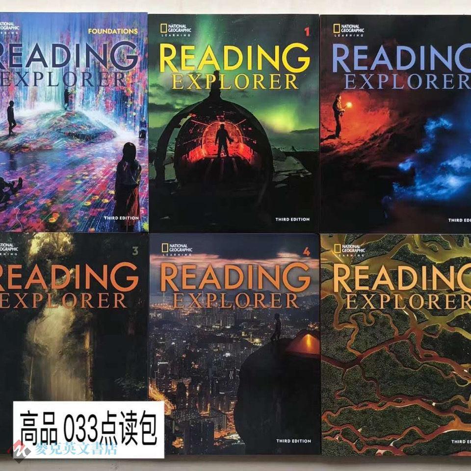 點讀版 Reading Explorer 最新第三版 F 1 2 3 4 5 階段全?套6本