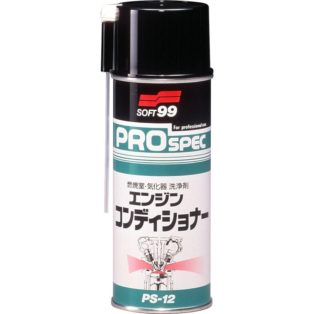 日本SOFT 99 化油器清潔劑 台吉化工