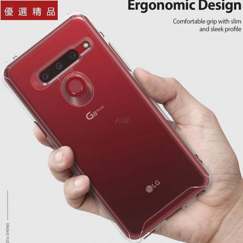 ✨優選✨LG手機殼 保護套 防摔殼 0414# 韓國Ringke LG g8 ThinQ手機殼G8超薄防摔保護套全包軟硅