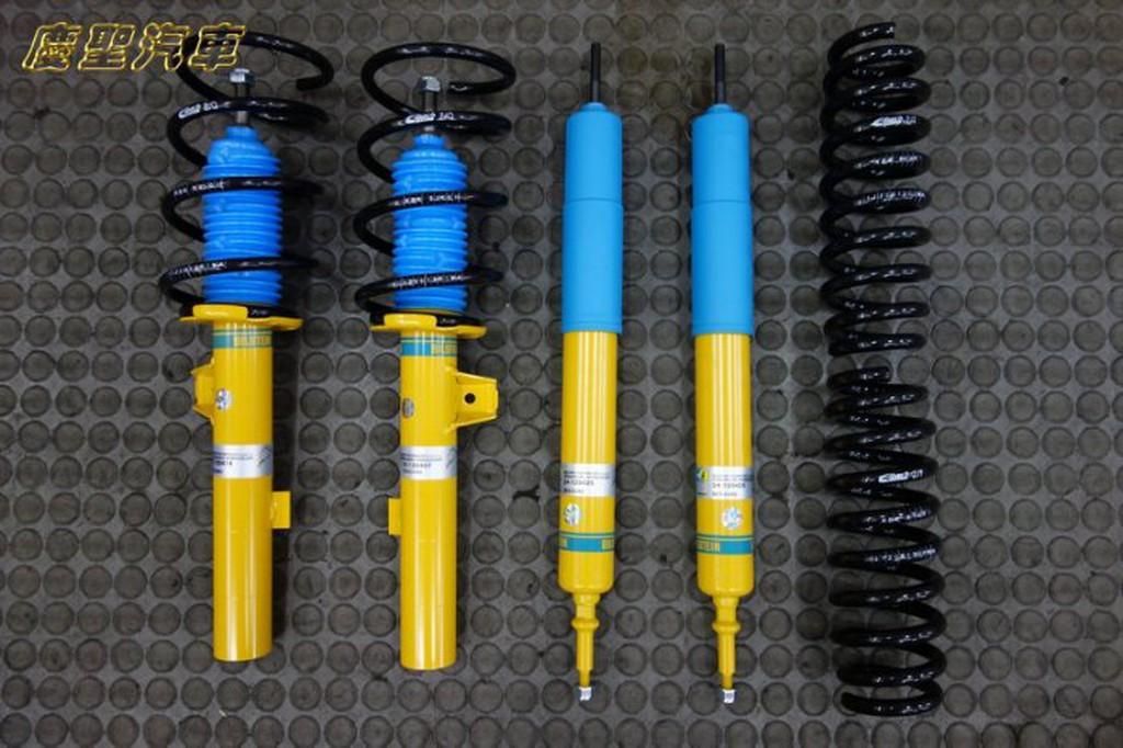慶聖汽車 德國BILSTEIN倍適登B12黃筒避震器+短彈簧 總代理公司貨 BENZ W210