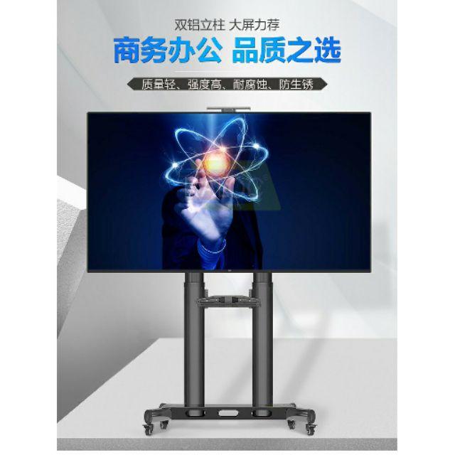 【祥禾科技】電視壁掛架施工 (KALOC) KLC-191 (50~80)吋適用 鋁合金電視推車
