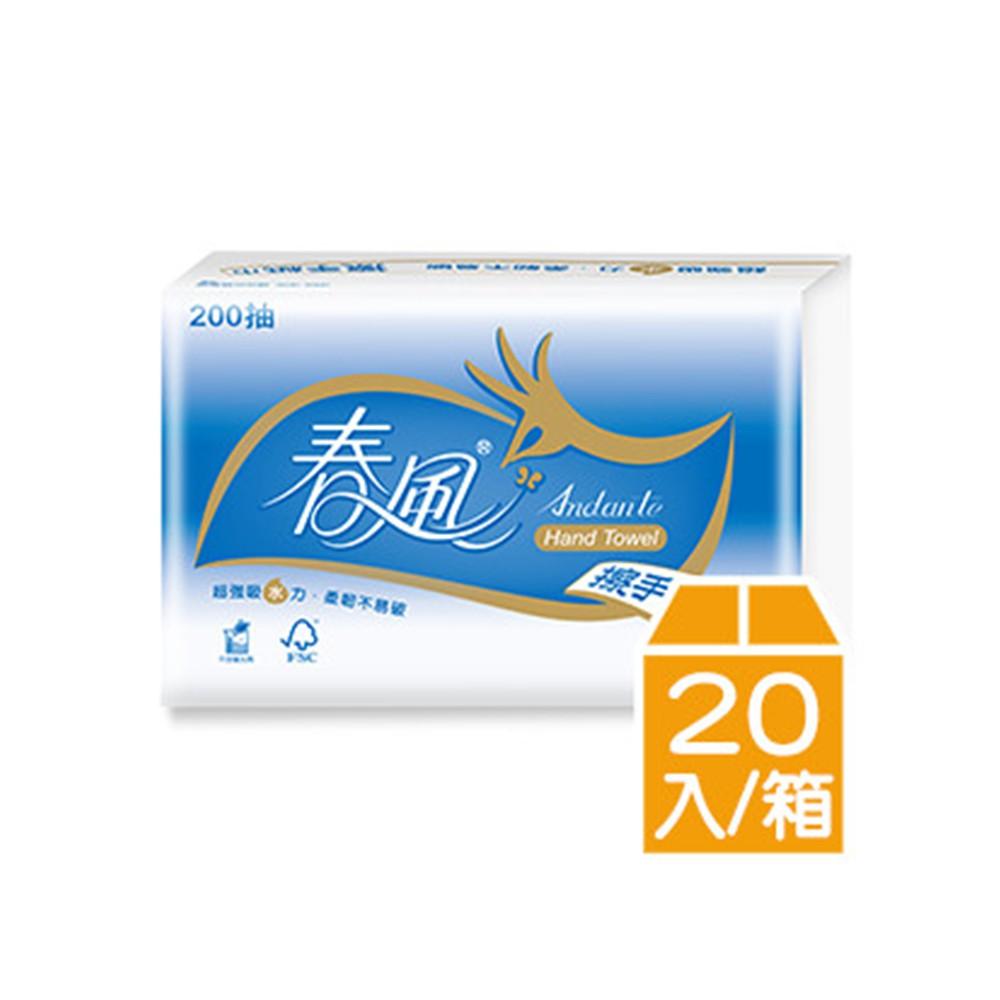 春風擦手紙(200抽*20包/箱)