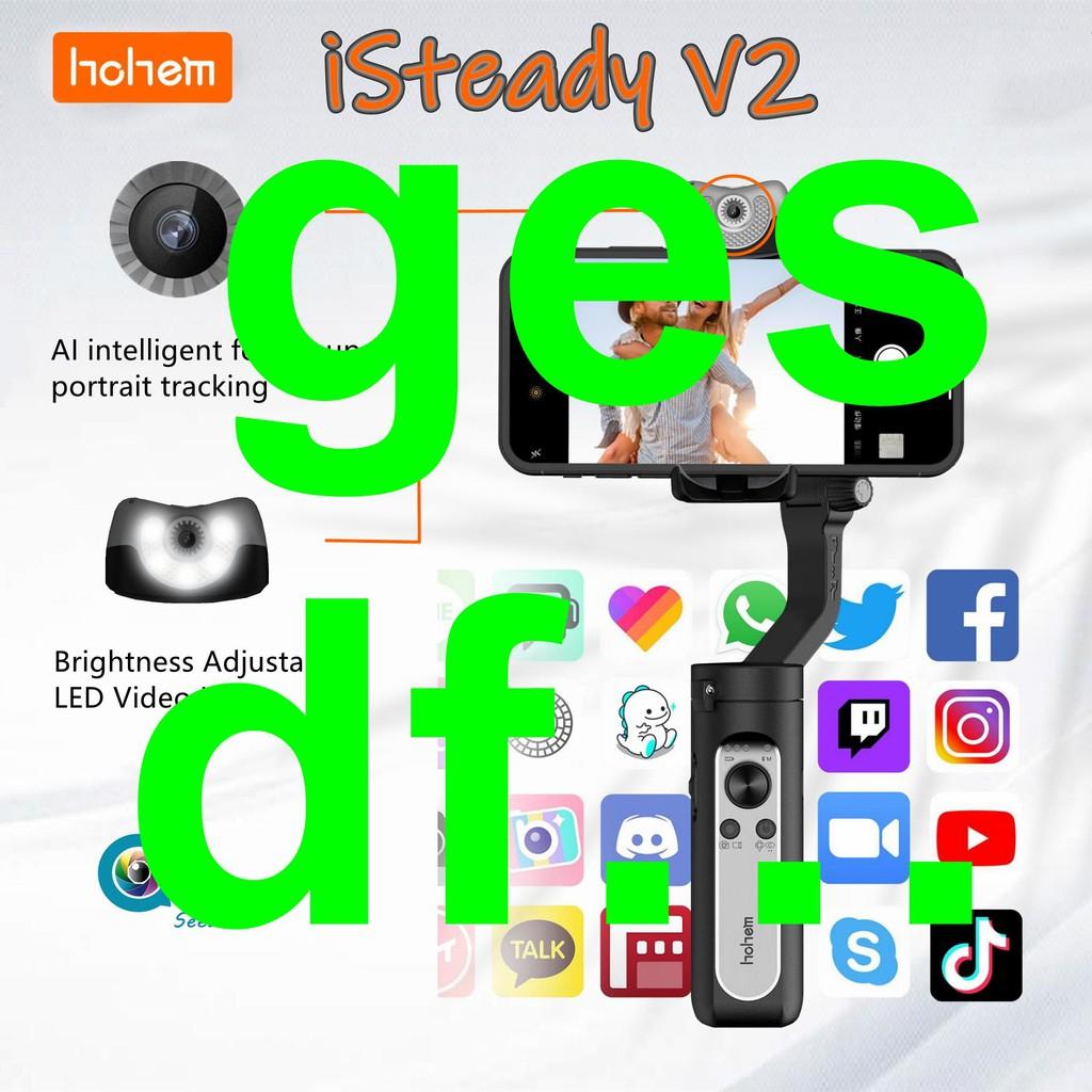 浩瀚Hohem isteady V2手機雲台直播智能防抖自拍杆穩定神器 AI跟拍