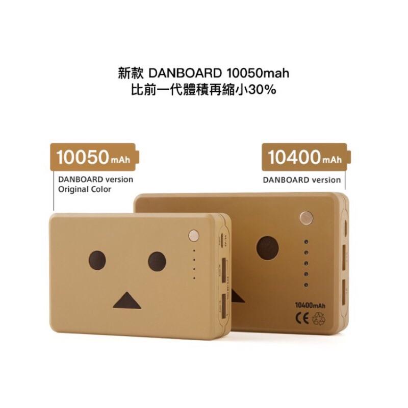 三希館✔️★「10050MAH」現貨藍/原色 花阿愣系列 日本cheero行動充 行動電源 日本製 Panasonic