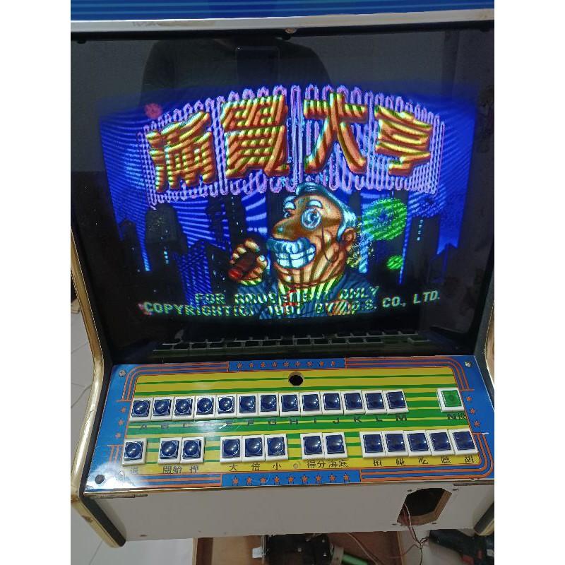 IGS 滿貫大亨 麻將街機 娛樂機台 大型電玩 有退幣功能 電競 國粹 13張 非電競 童年回憶 傳藝
