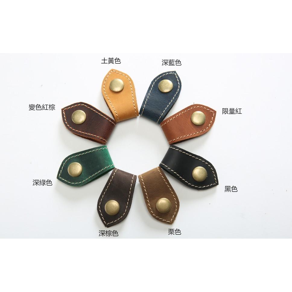 J-006 縫線款 瘋馬皮繞線器 手工皮具牛皮繞線器復古USB收納整理數據線按扣集線器耳機線夾 簡約收納夾整理扣 多色