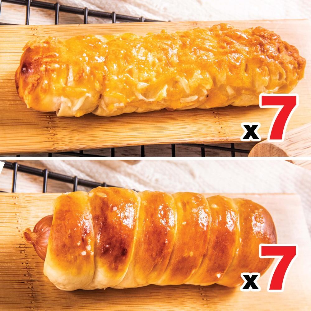 天母手工熱狗蝴蝶麵包及芝士棒 Pretzel Sausage & Cheese Sticks(14入)