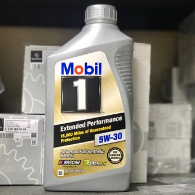 Mobil 美孚 金瓶 原裝 進口 EP 5w30 5W-30 SN+ PLUS 全合成 機油 Toyota Honda