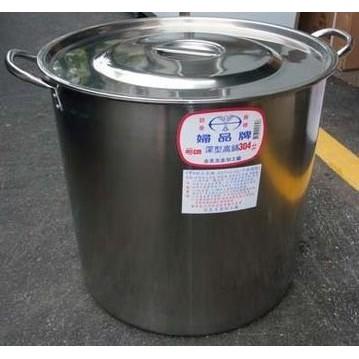 《利通餐飲設備》36cm 1:1高鍋 高湯鍋 熬湯用高鍋 1比1湯鍋 湯桶