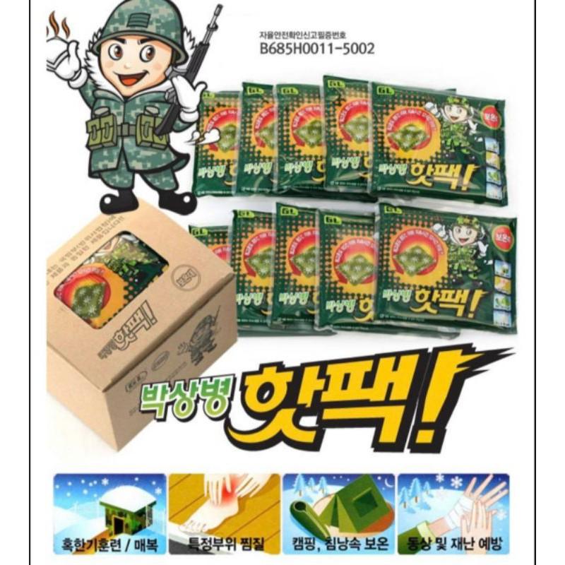 ❗️預購❗️韓國代購✨韓國 軍人 暖暖包 GL 韓國暖暖包 冬天必備 150g*10入