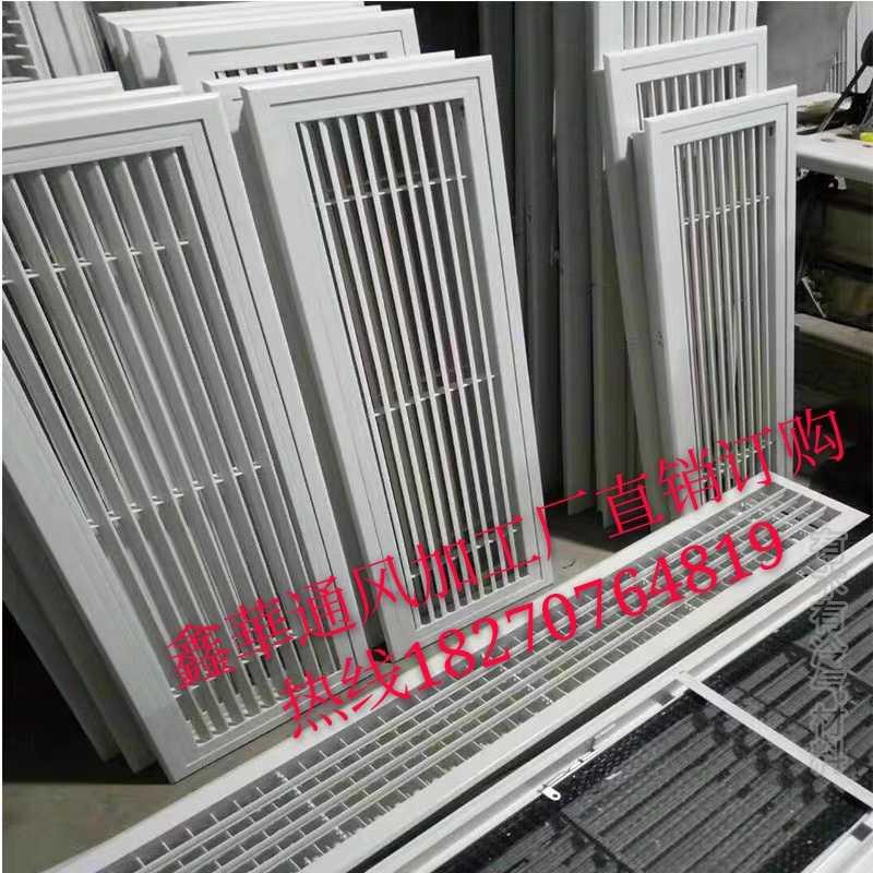 【空調外機罩】ABS中央空調出風口格柵加長百葉窗線型送排風口鋁合金檢修口定制