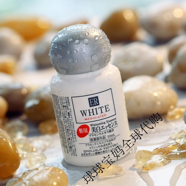 【現貨】便宜有效 日本DAISO大創ER胎盤素美白淡斑保濕精華液30G(滿250出貨)