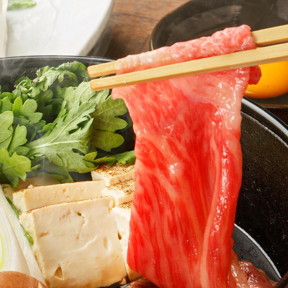 【食吧-任選】澳洲9+和牛火鍋片*1盒組(200g±10%)
