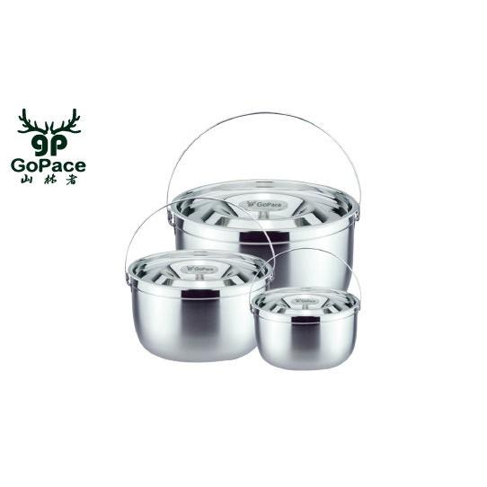 【露營趣】中和 GOPACE 三件式不鏽鋼鍋具組 露營炊具 不鏽鋼鍋 湯鍋 GP-17641