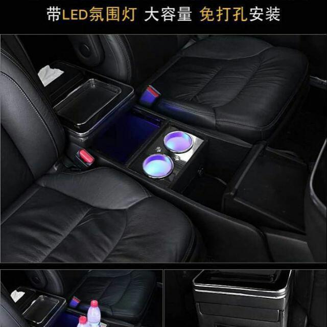HONDA本田ODYSSEY15~21年CRV3.5代 中央扶手置物箱(支援無線充電功能) 置物盒置杯架 USB點煙器孔