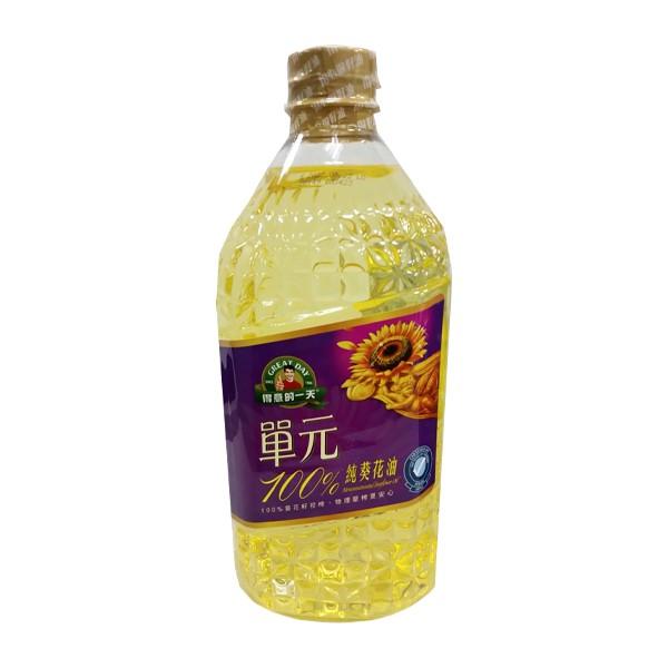 得意的一天單元葵花油 2.4L/瓶  【大潤發】