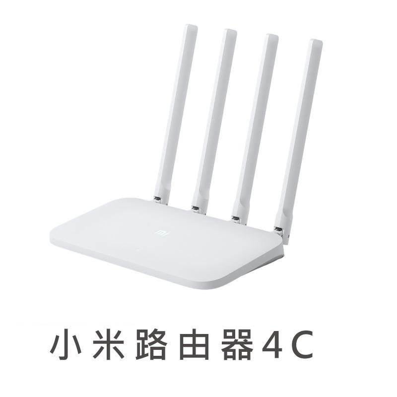 MI 小米路由器4C 分享器 路由器 數據機 網路分享器 四天線Wifi小米盒子 操作方便 APP管理用 廠商直送
